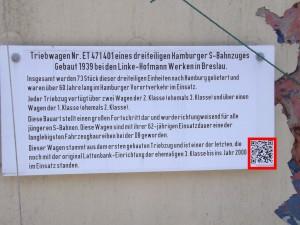 QR-Code am ET471